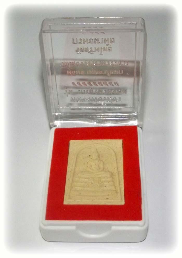 Luang Por Sotorn sacred powder amulet