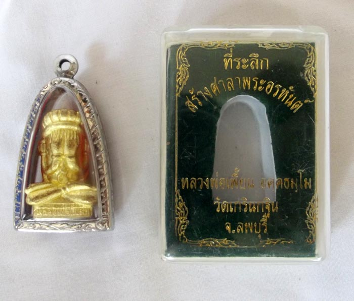 Thai Buddhist Pra Pidta Amulet by LP Pian