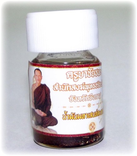 This maha sanaeh oil can be classified as a genuine love potion, mainly because Kroo Ba Chay Chana is a skilled master of this particular wicha.