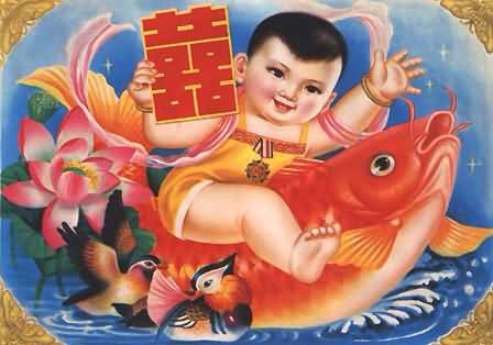 Chinese lucky boy on carp fish