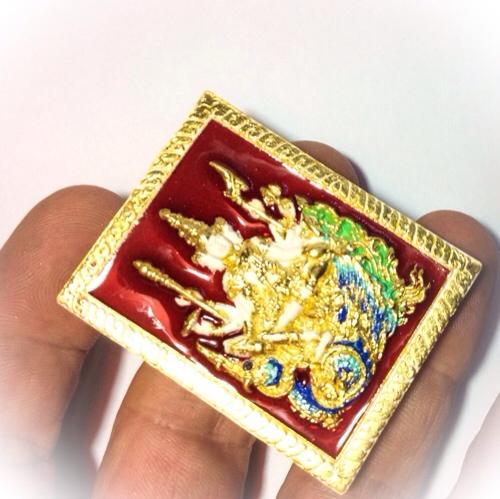 Red Brahma amulet