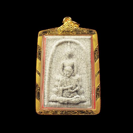 Pong Somdej Pra Puttajarn (Dto) Prohmrangsri