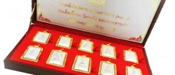 Pra_Somdej_Wat_Rakang_Kositaram.JPG
