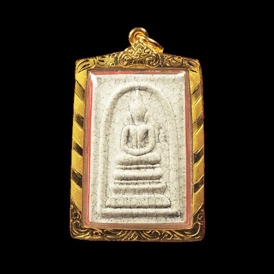 Pra Somdej Wat Rakang Kositaram