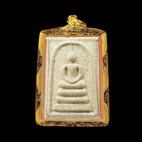 Pra Somdej Wat Rakang Kositaram 108 Pi Edition Amulets