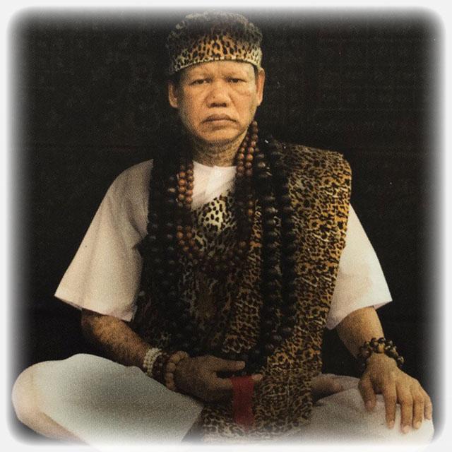 Naen Air Jom Khamang Waet
