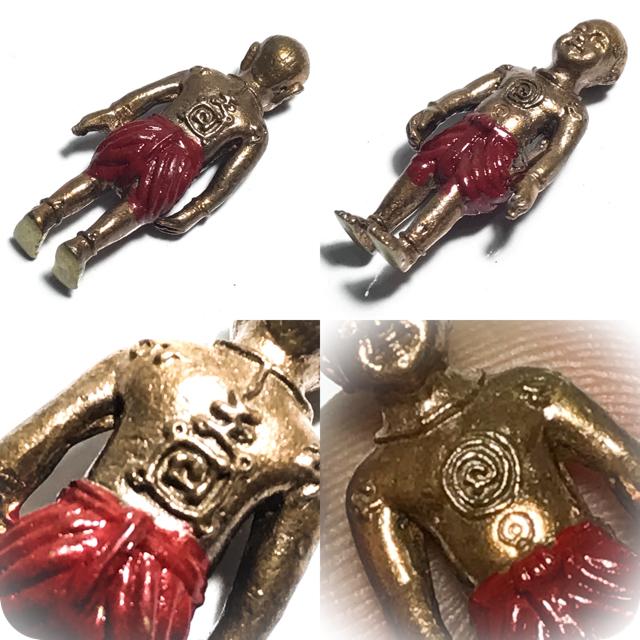 Hun Payont Amulets Luang Phu Pha