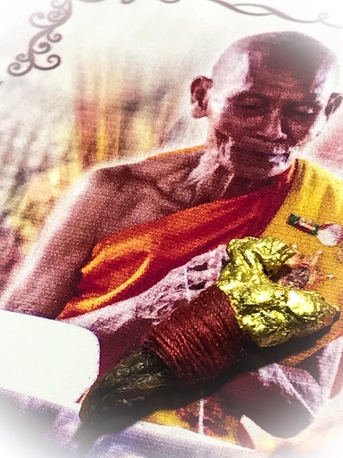 Luang Phu Waen Gaay Dueay Ngu Hlueam Boa Python Spur