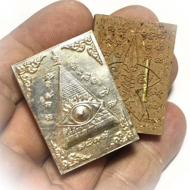 Arahant Eye in Pyramid Amulet