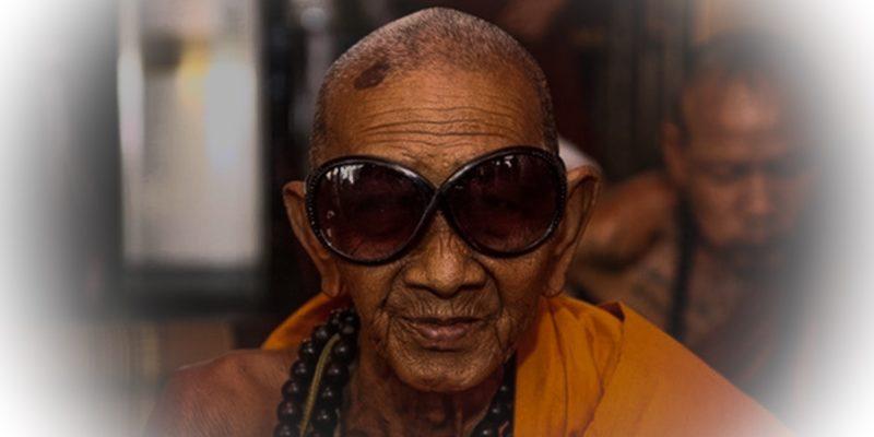 Luang Phu Khaw Haeng