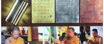 Special Edition Takrut Sam Kasat Dtamrap Boran Wat Weluwan