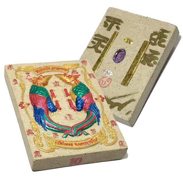 Taep Sariga Maha Niyom Pim A Ongk Kroo Solid Gold Takrut