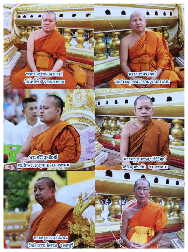 Monks at the Blessing Ceremony Naga Tooth Amulet Wat Pratat Panom 2560 BE