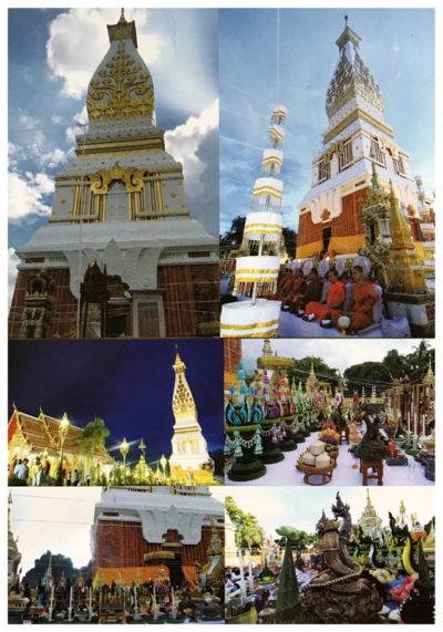 nakorn panom buddhist personals Nakorn panom: 5,512668: square kilometers: 5 nakornratchasima: 20,493964: square kilometers: 6 buriram: 10,321885: square kilometers: 7 mahasarakam: 5,291683: square kilometers: 8 mukdahan: 4,339830: square kilometers: 9 yasotorn: 4,161664: square kilometers: 10 roi et: 8,299449: square kilometers: 11 loey: 11,424612.
