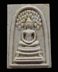 Pra Somdej Prok Po Wat Rachanadda 2512 LP Guay